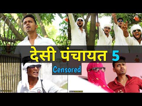 Xxx Mp4 Desi Panchayat 5 Panchayat 5 Censored Version Chauhan Vines 3gp Sex