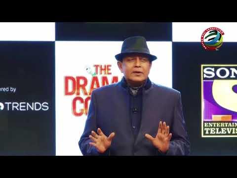 Mithun Chakraborty's special Bond with Rani Mukerji