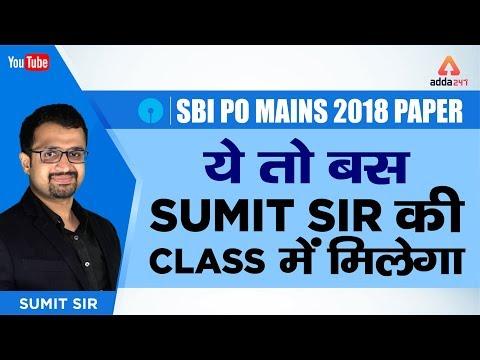 Xxx Mp4 SBI PO SBI PO Mains Paper 2018 Paper ये तो बस Sumit Sir की Class में मिलेगा 12 PM 3gp Sex