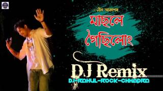 pc mobile Download MASOLE GOISILUNG || DJ REMIX MP3 || NEEL AKASH || BIHUWAN 2 ||