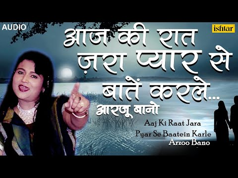 Xxx Mp4 Aaj Ki Raat Jara Pyar Se आज की रात जरा प्यार से Best Bollywood Sad Songs Arzoo Bano 3gp Sex