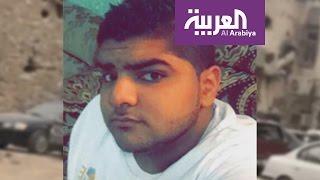 السعودية .. مقتل مطلوب أمني آخر في العوامية