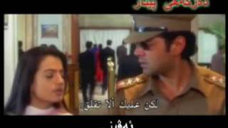 Betkar Channel - hindi movie - kurdish translation by Betkar Channel