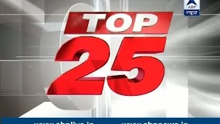 WATCH Top 25 stories of the day!