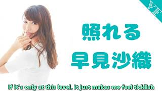 Hayami Saori gets shy and embarrassed from letters [Potastic Fansubs]