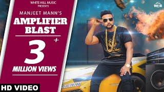 Amplifier Blast (Full Video)- Manjeet Mann | New Punjabi Songs 2017 | Latest Punjabi Song 2017 | WHM