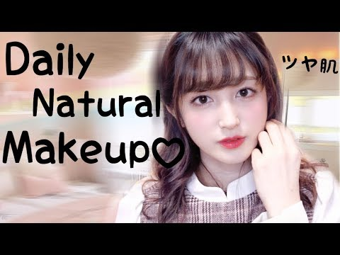Xxx Mp4 Everyday Natural Makeup Tutorial♡ツヤ肌ナチュラルデイリーメイク🌿 3gp Sex