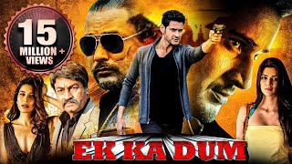 Ek Ka Dum Hindi Full Movie (2015)