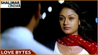 Love Bytes 686    Telugu Back To Back Love Scenes    Shalimarcinema