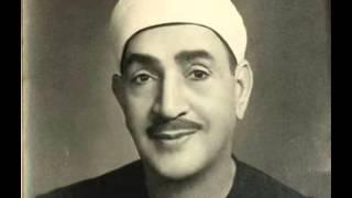 الهي ان يكن ذنبي عظيما .. الشيخ طه الفشني و افراد البطانه