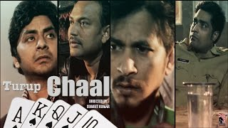 Turup Chaal Promo | Official selection FILMFARE SHORT FILM AWARDS 2017