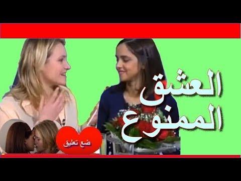 Xxx Mp4 فتاة عربية مصرية تمارس الحب مع فتاة اجنبية بجراءة لاول مرة على التلفزيون Arab Lesbian Love Story 3gp Sex