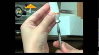 آموزش نحوه استفاده از سرنگ انسولین
