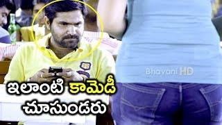 Chalaki Chanti Venu Wonders Non-Stop Comedy Scenes - Latest Telugu Comedy Scenes