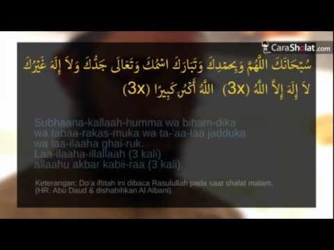 Cara Sholat Nabi: Bacaan Sholat - Membaca Doa Iftitah - CaraSholat.com