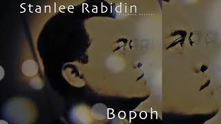"Stanlee Rabidin  ""BOPOH"""