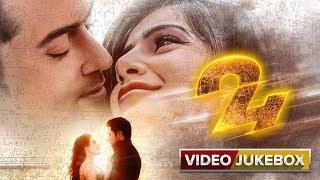 24 Telugu Songs | Video Jukebox | A. R. Rahman, Suriya, Samantha Ruth Prabhu, Nithya Menen