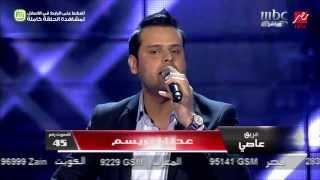 """#MBCTheVoice - """"الموسم الثاني - عدنان بريسم """"واحشني موت"""