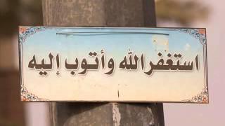 dou3a el reze9 min allah