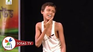তানিম আহমাদ - জাতীয় অভিনয় প্রতিযোগিতা'১২ - কৌতুক - comedy - (by Sosas)