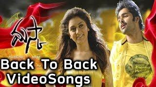 Maska - Back To Back Video Songs -  Ram,Hansika Motwani,Sheela