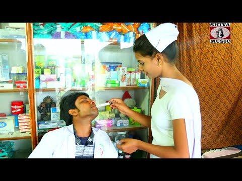Xxx Mp4 Nagpuri Comedy Video 2017 ❤ Dil Ka Doctor ❤ दिल का डॉक्टर Comedian Bablu Khan And Shreya Raj 3gp Sex