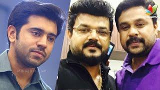 Nadhirshah drops best buddy Dileep for Nivin Pauly? | Hot Malyalam Cinema News