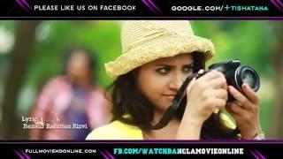 New Bangla Full Music Video নন্দিনী HD 2014 BD Video Song 1080p