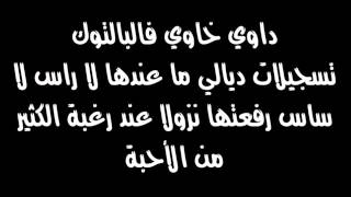 دردشة بين كافر مغربي والأخ عبد المجيد