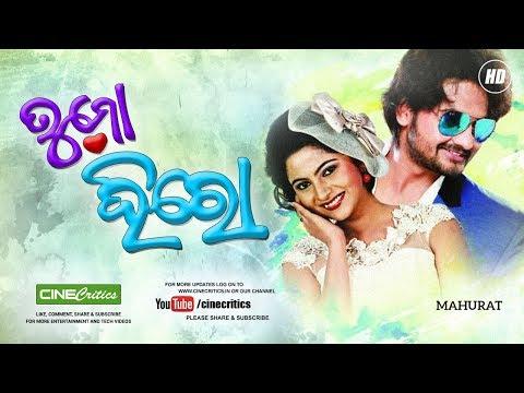Tu Mo Hero Odia Movie Mahurat with Jhilik, Jyoti and other Ollywood Celebrities - CineCritics