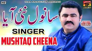 Sanwal Nai Aaya - Mushtaq Ahmed Cheena