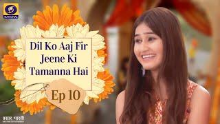 Dil Ko Aaj Fir Jine Ki Tammanna Hai - Ep - #10