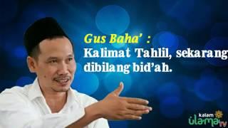 Gus Baha' 2018 Kalimat Tahlil, Sekarang Dibilang Bid'ah