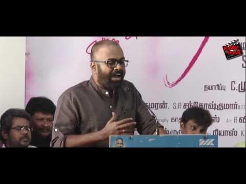 Karu Palaniappan Request Yuvanshankar & karthik Raja |Rani Audio Launch