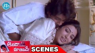 Aavida Maa Aavide Movie - Nagarjuna and Tabu Romantic Scene | Heera | E.V.V. Satyanarayana