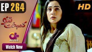 Pakistani Drama   Kambakht Tanno - Episode 264   Aplus ᴴᴰ Dramas   Tanvir Jamal, Sadaf Ashaan