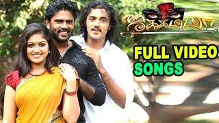 Jakkamma | Jakkamma Tamil full movie Video songs | Gautham Krish | Meghana Raj | Meghana Raj songs