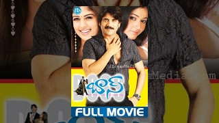 Boss Full Movie