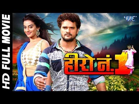 Xxx Mp4 Hero No 1 Superhit Bhojpuri Full Movie 2017 Bhojpuri Full Film Khesari Lal Amp Akshra Singh 3gp Sex