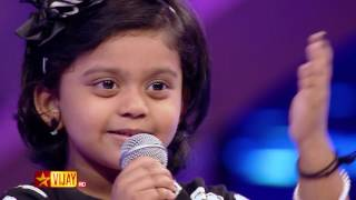 Super Singer Junior 5 | 18th & 19th March 2017 - Promo 1
