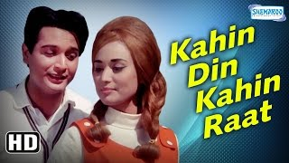 Kahin Din Kahin Raat {HD} Biswajeet - Pran - Nadira - Helen - Johnny Walker - Old Hindi Movie