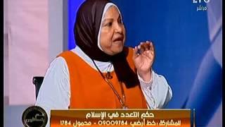 د. سعاد صالح توضح رأي الدين في حكم الجنس الجماعي بين 3 زوجات  وافقت على الممارسة أمام بعضهن