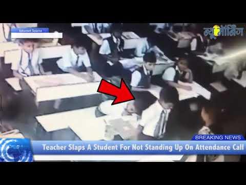 Xxx Mp4 Shocking Video Class 3 Boy Slapped 40 Times By Lucknow School Teacher 3gp Sex