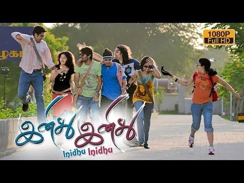 Xxx Mp4 Inidhu Indhu Tamil Movie Superhit Tamil Movie Adith Arun Reshmi Menon 2016 Upload 3gp Sex