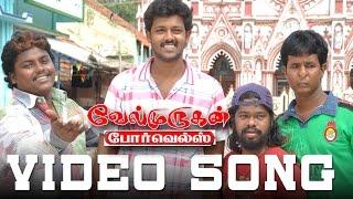 Velmurugan Borewells   Vena Mappilla   Tamil Movie Video song
