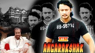 Ek Angrakshak - (2015) - Dubbed Hindi Movies 2015 Full Movie HD lDarshan, Navya Naik, Pradeep Rawat.