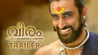 Veeram Malayalam Movie Official Trailer - Kunal Kapoor - Directed by Jayaraj || LJ Films Release