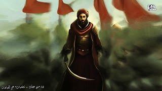 الحجاج ابن يوسف    الفارس الشاعر الظالم والمظلوم !
