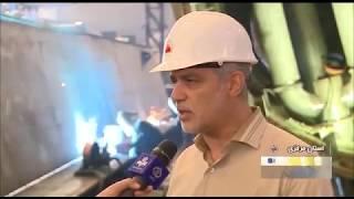 Iran Arak Azar-Ab co. made Boushehr nuclear reactor equipment تجهيزات نيروگاه هسته اي بوشهر