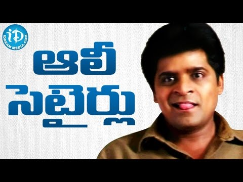 Ali Best Comedy Punch Dialogues    Telugu Movies    Telugu Actor Ali